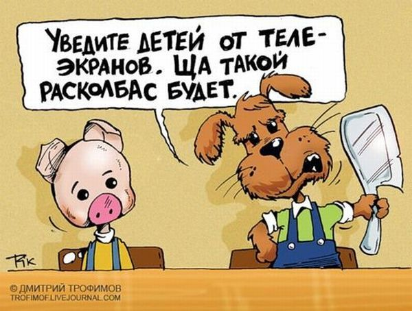 http://trinixy.ru/pics4/20090512/podborka_597_03.jpg