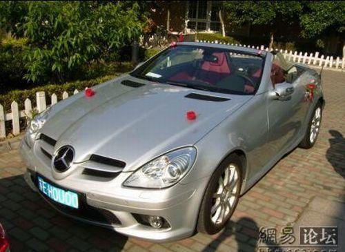 Свадьба китайского олигарха (28 фото)