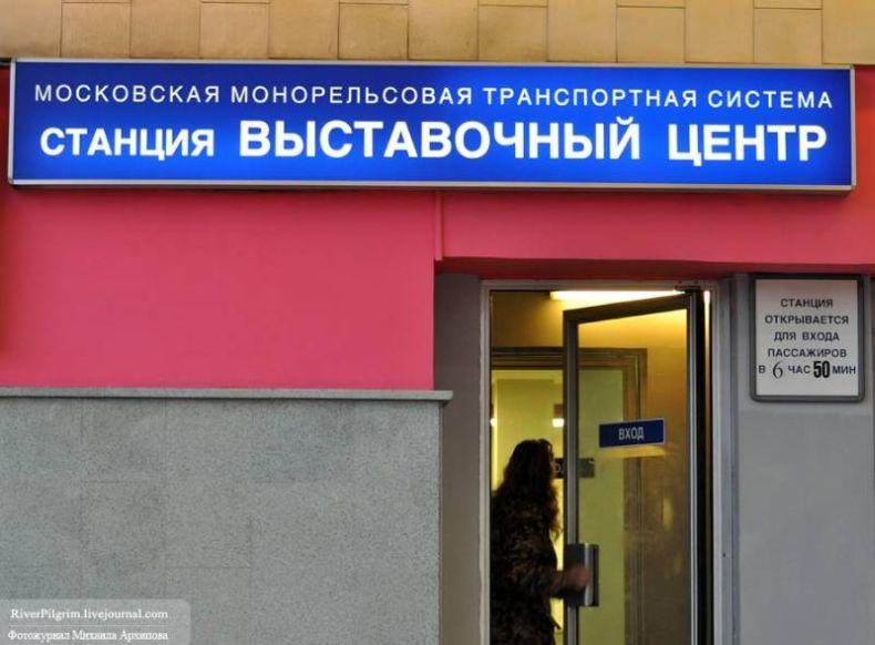 Монорельсовая дорога в Москве.