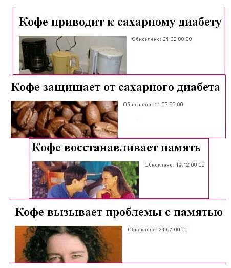 http://trinixy.ru/pics4/20090518/podborka_601_52.jpg