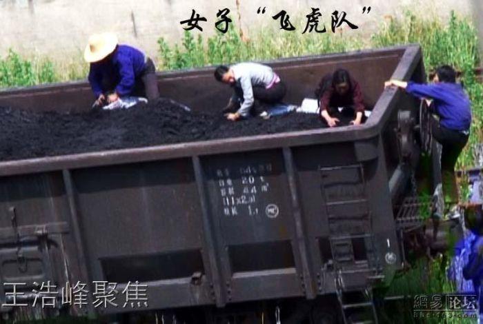 Китайская угольная мафия (26 фото)