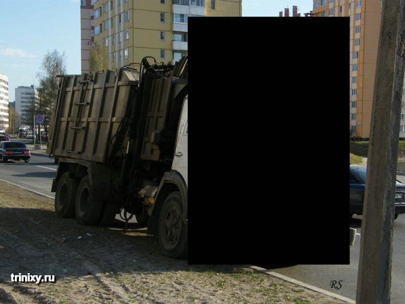 Мусоровоз vs Столб (фото)