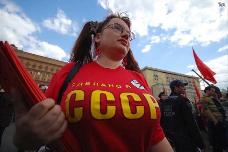 Cycki zrobione w ZSRR Boobs made in USSR