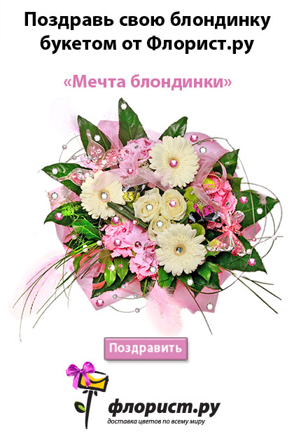 Без имени buket-flowers