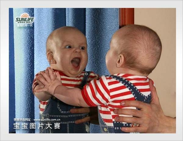 прикольные младенцы картинки