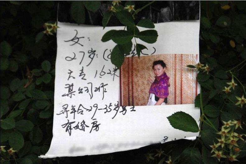Сайт знакомств по-китайски (13 фото)
