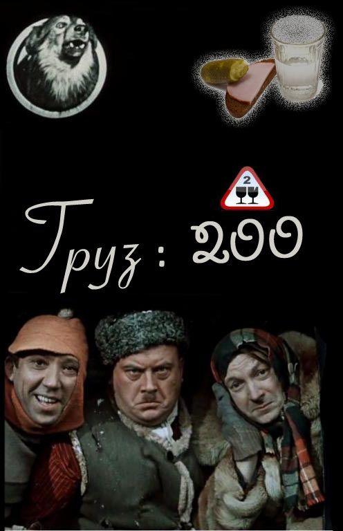 Новые обложки старых фильмов (59 картинок)