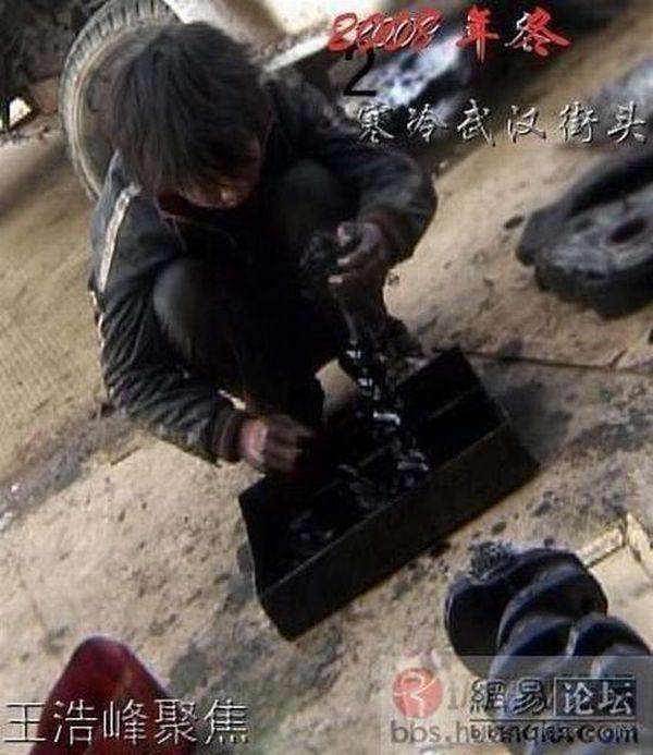 Детский труд в Китае (13 фото)