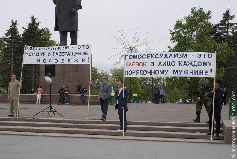 Южно-Сахалинск против геев (9 фото)