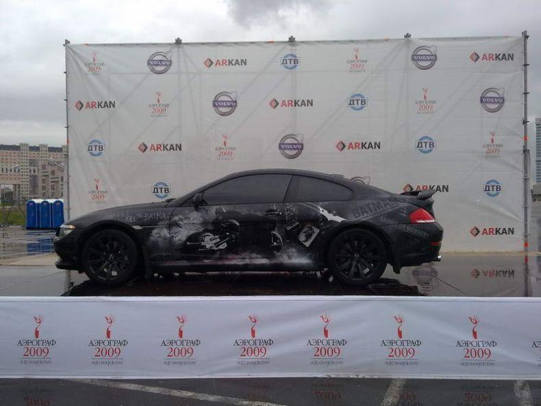 Фестиваль живописи на автомобилях «АЭРОГРАФ» (32 фото)