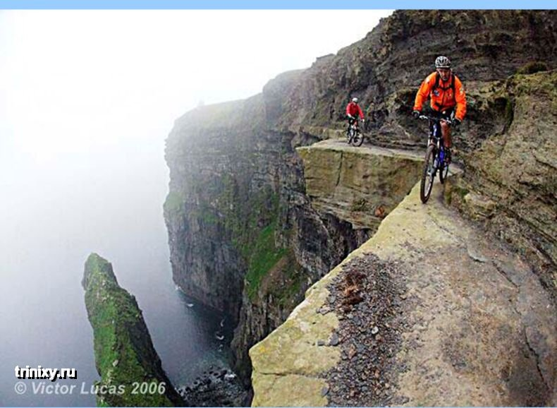 Места проведения отпуска в 2009 (36 картинок)
