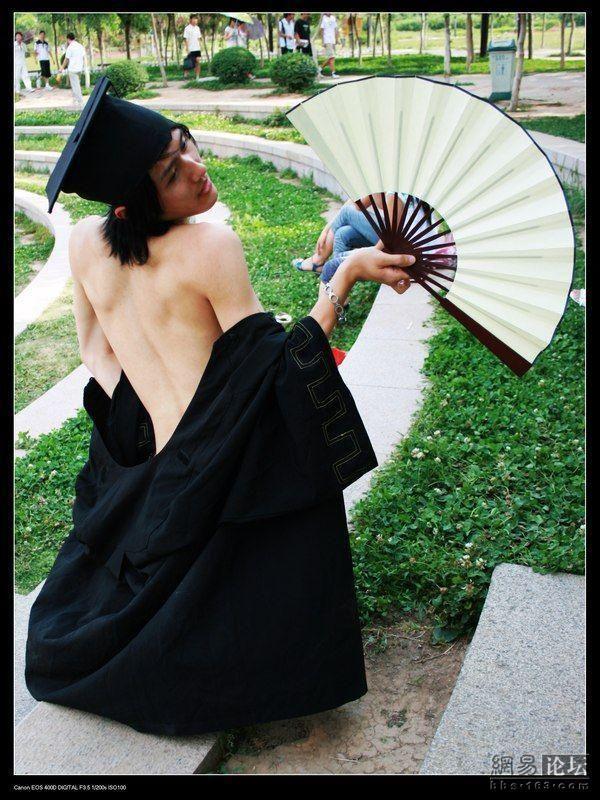Азиатские фрики (14 фото)