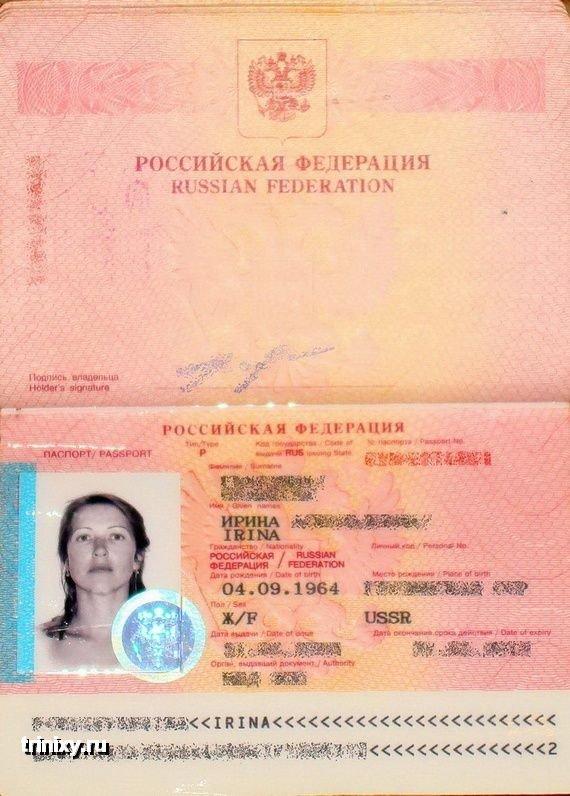 Как сделать фотографию для паспорта (13 фото) НЮ