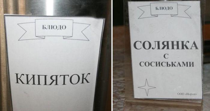 http://trinixy.ru/pics4/20090707/podborka_637_03.jpg