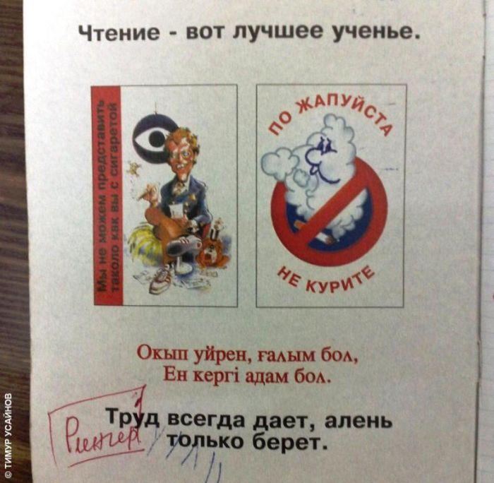 http://trinixy.ru/pics4/20090707/podborka_637_141.jpg
