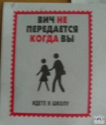 http://trinixy.ru/pics4/20090707/podborka_637_143.jpg