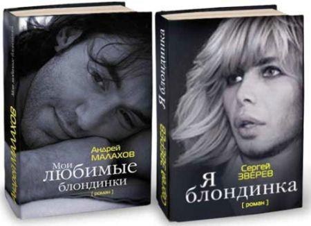 http://trinixy.ru/pics4/20090707/podborka_637_25.jpg