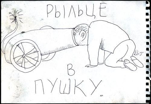 http://trinixy.ru/pics4/20090707/podborka_637_26.jpg