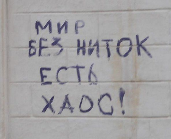 http://trinixy.ru/pics4/20090707/podborka_637_46.jpg