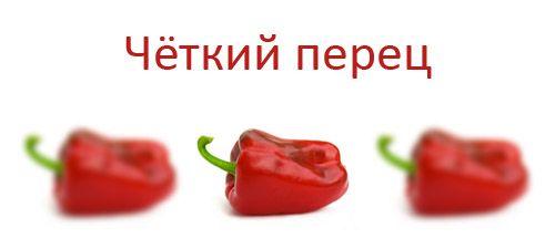 http://trinixy.ru/pics4/20090707/podborka_637_48.jpg