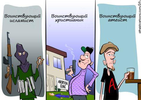 http://trinixy.ru/pics4/20090707/podborka_637_50.jpg