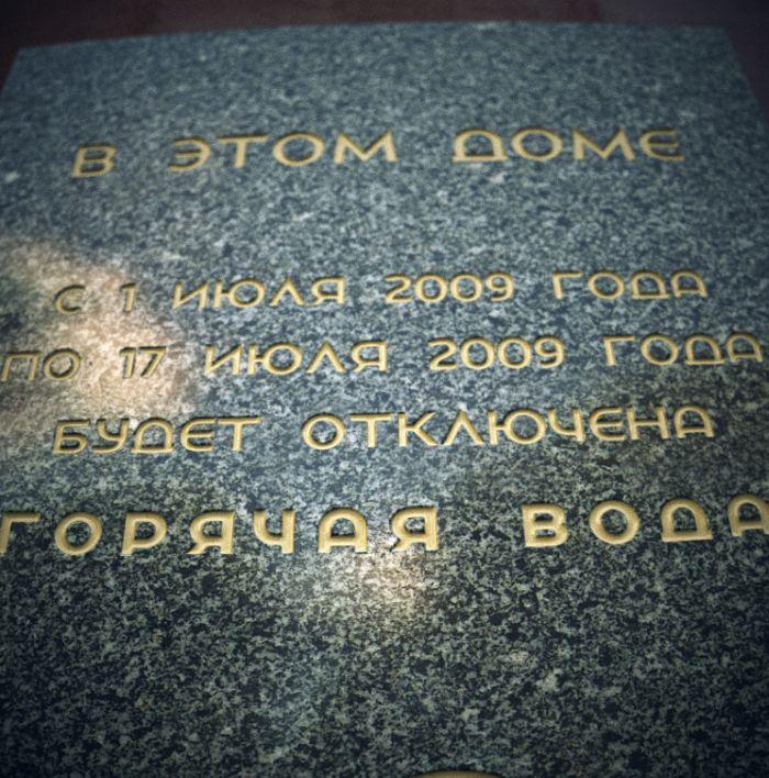 http://trinixy.ru/pics4/20090707/podborka_637_69.jpg