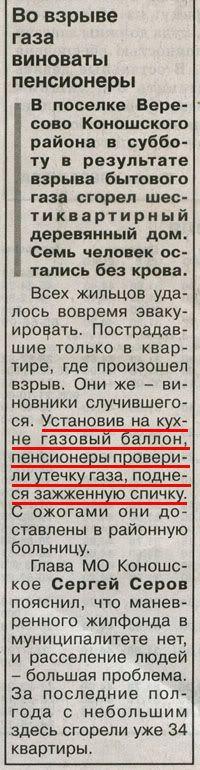 http://trinixy.ru/pics4/20090709/podborka_639_118.jpg