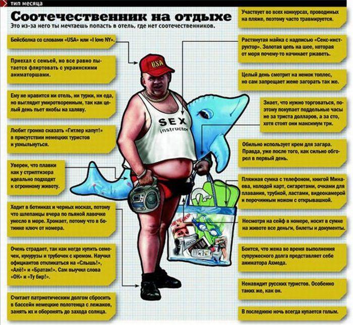 http://trinixy.ru/pics4/20090709/podborka_639_44.jpg
