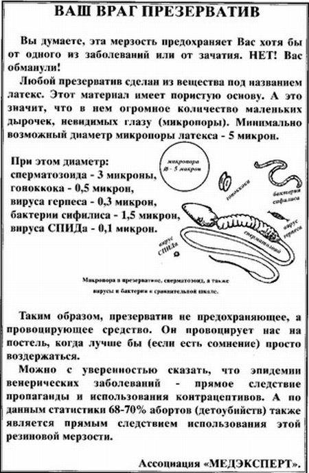 http://trinixy.ru/pics4/20090709/podborka_639_57.jpg
