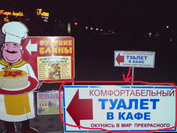 http://trinixy.ru/pics4/20090709/podborka_639_60.jpg