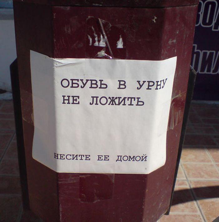http://trinixy.ru/pics4/20090709/podborka_639_61.jpg