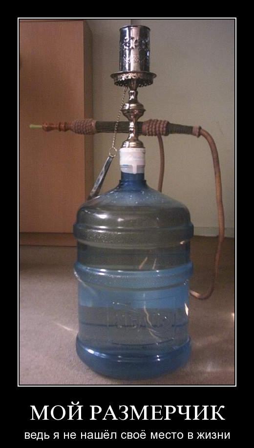 Как сделать водник из бутылки для курения 161