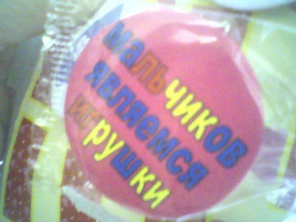 Могучий русский язык! (7 фото)
