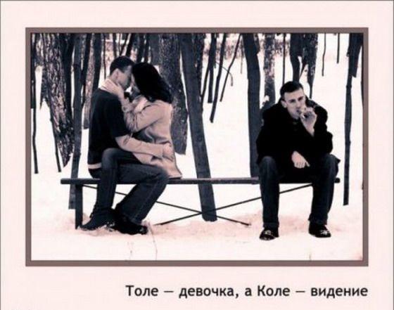 Прикольные картинки (139 фото)