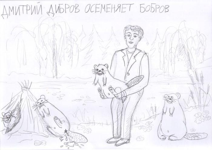 Смешные картинки )) (20 штук)