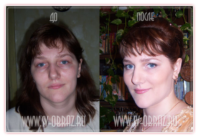 Невесты до и после макияжа (27 фото)
