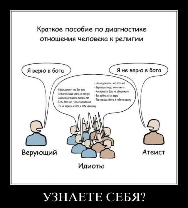 http://de.trinixy.ru/pics4/20090720/demotivators_05.jpg