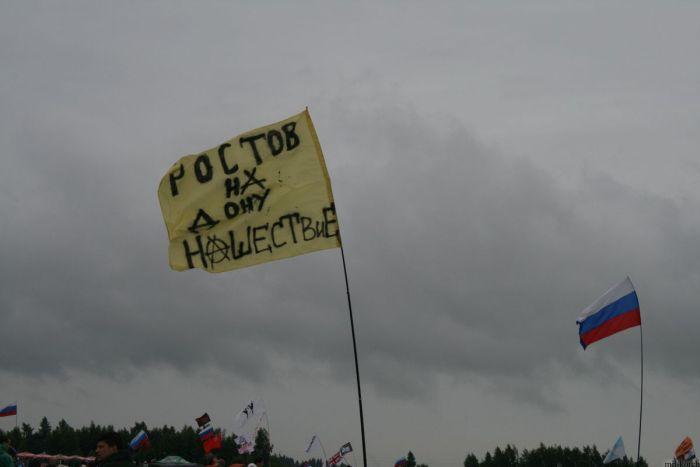 Нашествие 2009 взгляд из Питера (63 фото)