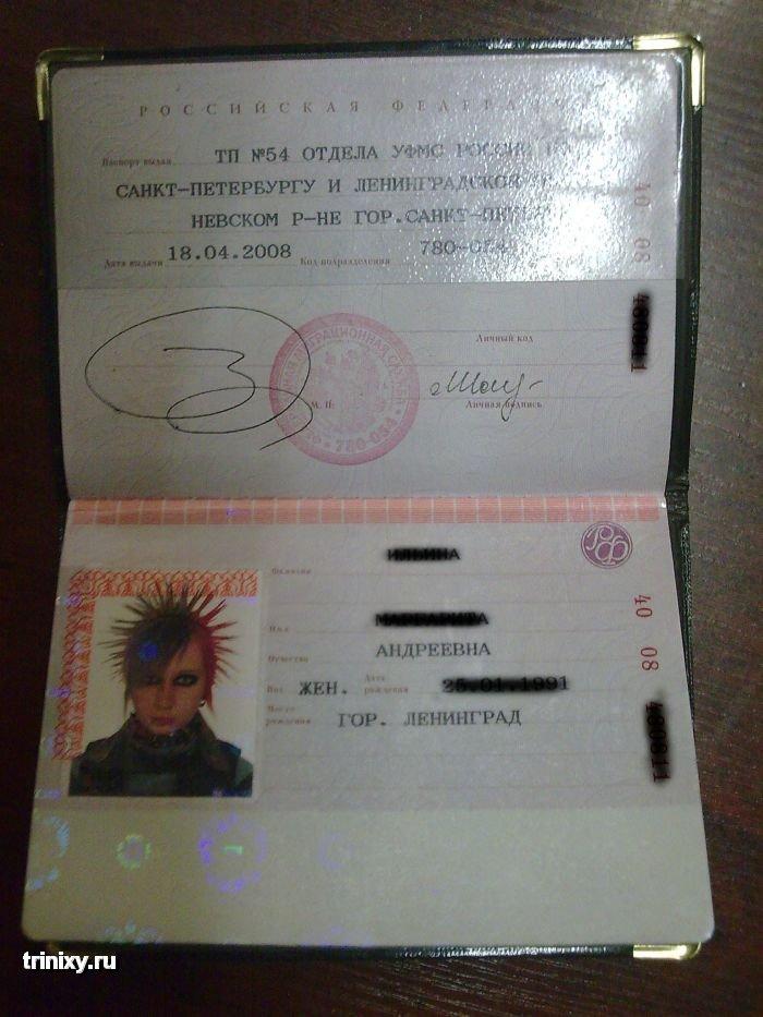Прикольная фотография в паспорте (3 фото)