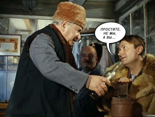 "Операция ""Черкизон"" (26 картинок)"