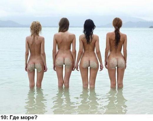 Тест на внимательность для мужчин (16 фото)