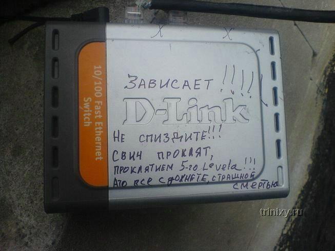 """Минобороны РФ запустило """"военный интернет"""" - Цензор.НЕТ 8089"""
