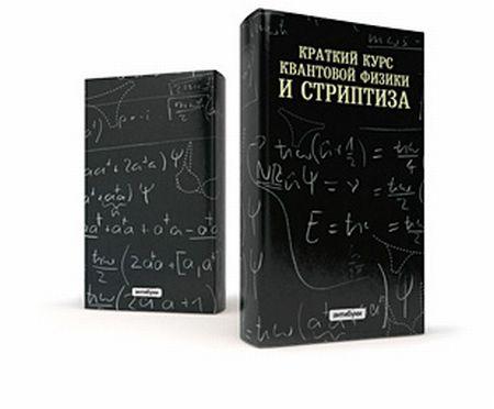 Как сделать зд обложку книг