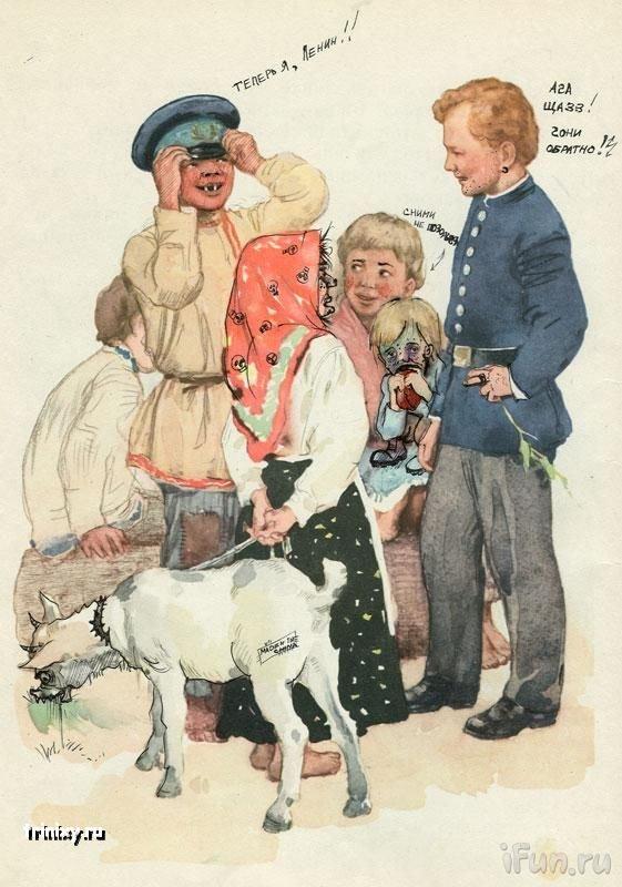 Рисунки в учебниках (190 фото)
