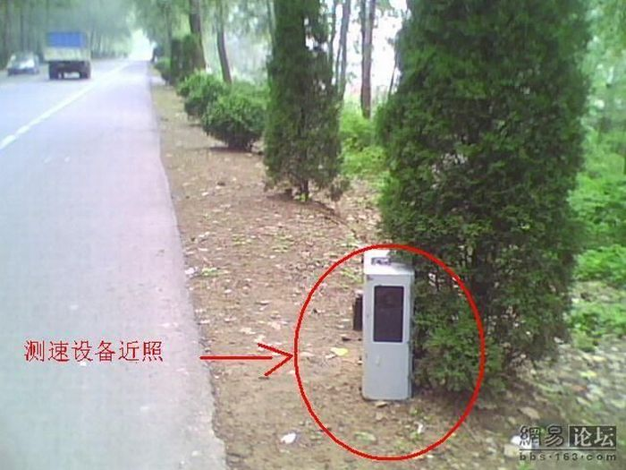 Интересный радар из Китая (6 фото)