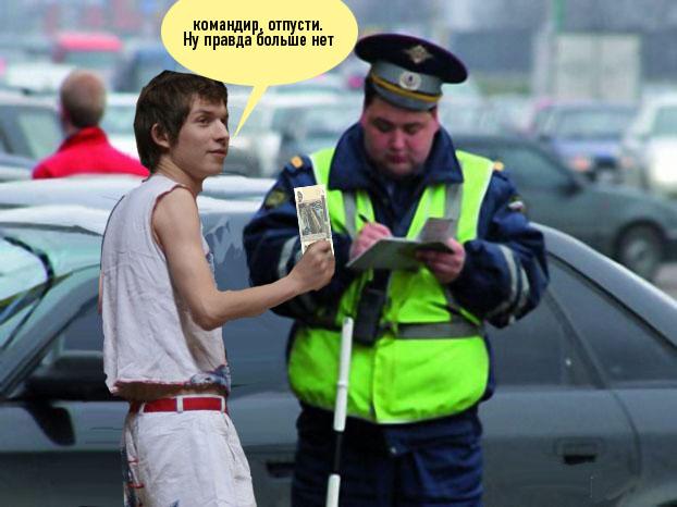"""Фотожаба """"Энергичные барабанщики"""" (31 картинка)"""