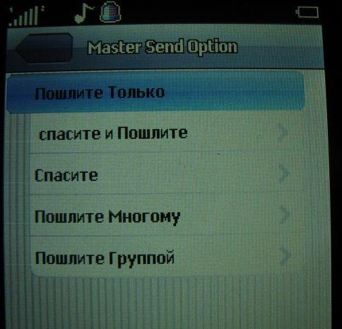 Чудеса перевода. Очередной китайский телефон (9 фото)