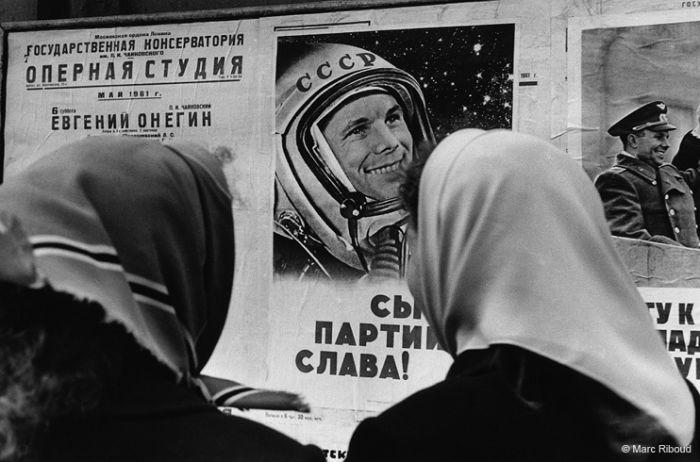 СССР. 60е годы (29 фото) » Триникси