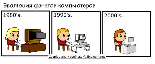 Черный юмор (49 картинок)