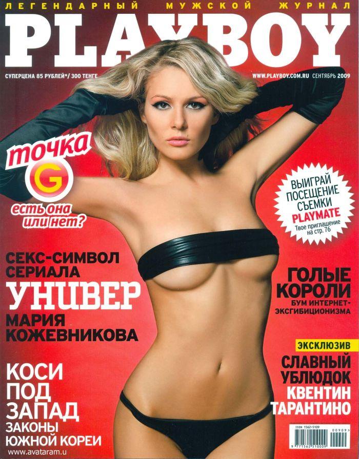 Мария Кожевникова в журнале Playboy (8 сканов)